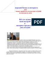 Front-end_Partnersie_programmy.pdf