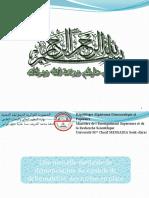 méthode de détermination du module de déformabilité.pptx