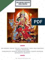 Swayamvara-parvathi-Moola-Mantra.pdf