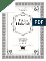 Tikun Hakelali / Hebreo Español