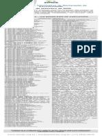 IDE 004/20 Informativo de Declaração de Exclusividade CBC 11.09.2020