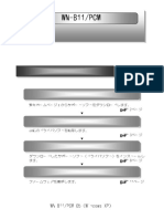 WN-B11-PCM_WINXP