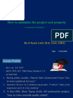 HOW_TO_MINIMIZE_PROJECT_COST_PROPERTY