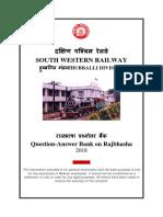 1526369396992-Rajbhasha Question Bank