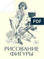 27809469.pdf