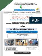 03 La déclaration en détail (Cas d'une importation pour MC).pdf