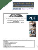 COURS ORGANISATION ET FONCTIONNEMENT  DE L'ADMINISTRATION DES DOUANES