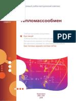 u_lecture.pdf