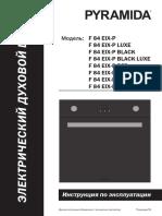 PYRAMIDA F 84 EIX-P LUXE