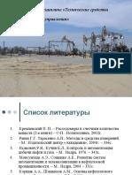 Презантация с сайта www.skachat-prezentaciju-besplatno.ru №04801172