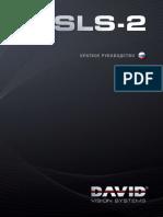 DAVID-SLS-2 (1)