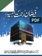 FAIZAN-E-RAHMAT-E-ELAAHIYA