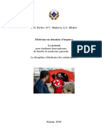 Posobie_Medecine_en_situation_d_39_urgence.doc