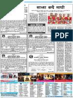 kantipur-2020-01-15 27.pdf