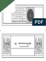 SAMPALHUN.pdf