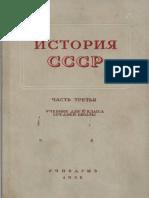 10_klass_Istoria_SSSR(1952)(Pankratova_AM).pdf