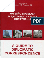 Diplomatic_Correspondence.pdf