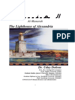 Light House at  Alexandria