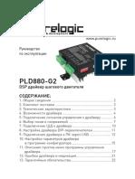 cnc_set_pld880_g2_user_manual_ru