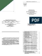 tehbrone159.pdf