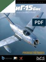 DCS_MiG-15bis_Flight_Manual_RU.pdf