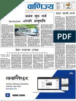kantipur-2020-09-03 9.pdf