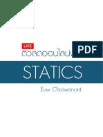Statics - Tufree Midterm.pdf