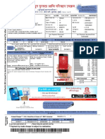 799325011_2006.pdf