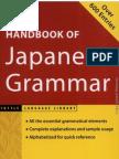 A Handbook of Japanese Grammar