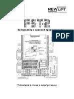 Наладка LM-1.pdf
