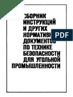 4293732901.pdf