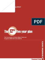 wwf China 12th five year plan