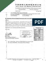 110630_CRBC-1A(2011-346) Revised Method Statement for Pile Caps in River (1).pdf