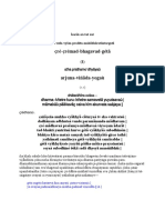 bhagavad-gita_-_four commentaries_-_1