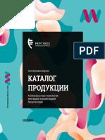 Catalog_Part_A.pdf