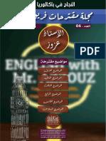 مجلة مقترحات فريق عكاشة-الأستاذعزوز - الإنجليزية 2020