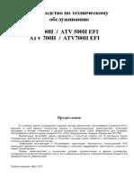 Service_manual_ATV500H_700H.pdf