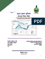 Bhagalpur.pdf