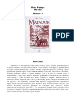 Matador1