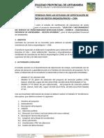 TDR OBTENCION DE CIRA SUPAYCCO