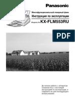 KX-FLM553RU.pdf