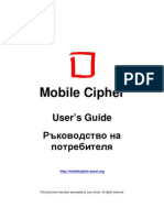 MobileCipherUsersManual_ED00101