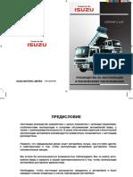 ISUZU E-series Truck Service Manual.pdf