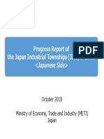 Japanese Industrial Park in INdia.pdf
