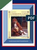 UddhavaGita