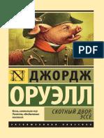 epub (1).pdf