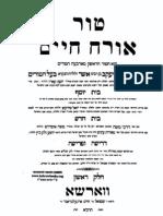 Hebrew Books Org 14265