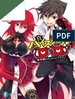 Shin High School DxD - Volume 01