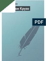 Defo_D_Robinzonkruzo1_Robinzon_Kruzo.a6.pdf