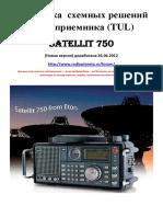 10_dorabotak__shemnih_resenij_grundig_satellit_750_tul